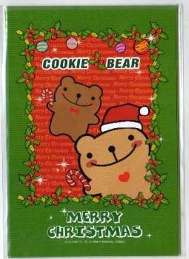 Korea Cookie Bear Christmas Card w/ Envelope #6