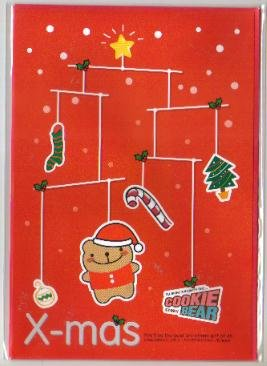 Korea Cookie Bear Christmas Card w/ Envelope #7