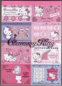 Japan Sanrio Charmmy Kitty 8 in 1 Notepad (large memo pad) kawaii
