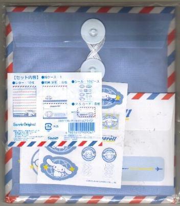 Japan Sanrio Baby Cinnamoroll Airmail Lettersets Pack kawaii