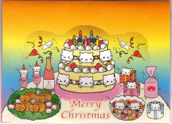 Japan San-x Nyanko X'mas Card w/ Envelope