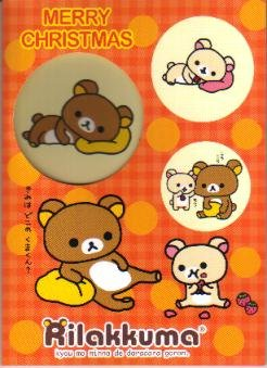 Japan San-x Rilakkuma X'mas Card w/ Envelope #3