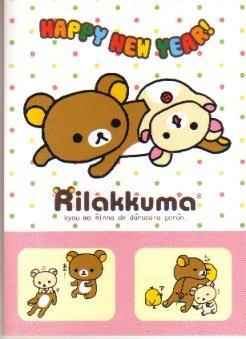 Japan San-x Rilakkuma X'mas Card w/ Envelope #4