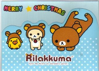 Japan San-x Rilakkuma X'mas Card w/ Envelope #5