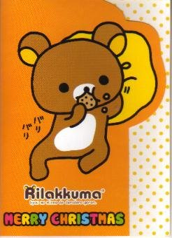 Japan San-x Rilakkuma X'mas Card w/ Envelope #7