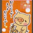 JAPAN Pool Cool Warm Heart Piggie Memopad KAWAII