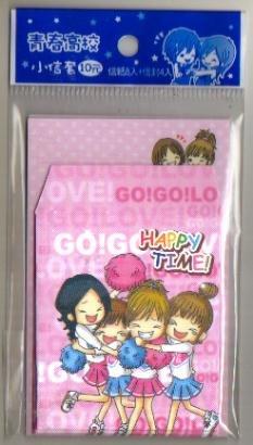 Taiwan Happy Time Memosets Pack KAWAII