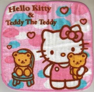Japan Sanrio Hello Kitty w/ Teddy Bear Towel KAWAII