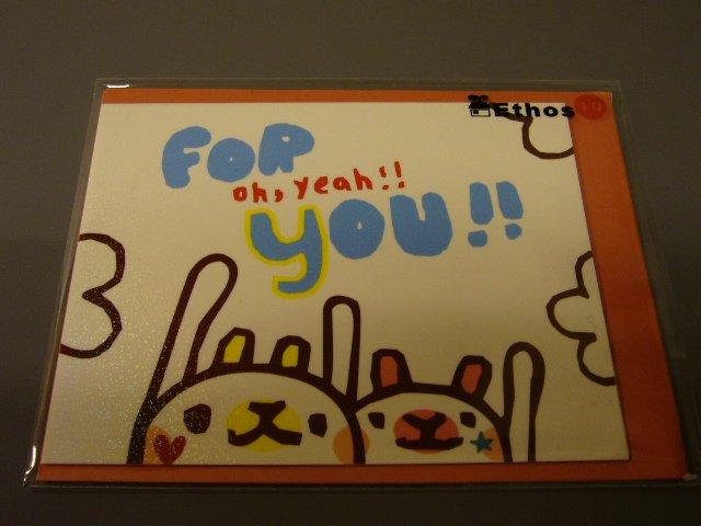 Taiwan Bears Jumy w/ Cloud Sparkly Notecard KAWAII