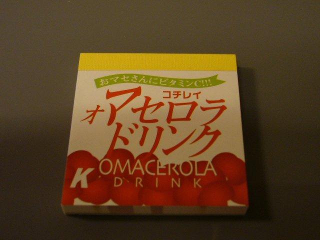 Japan Omacerola Drink Mini Memopad KAWAII