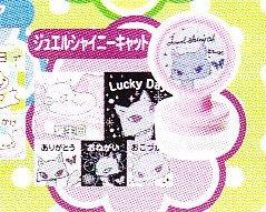 Japan San-x Jewel Shiny Cat Self-inked Stamp w/ Stickers KAWAII