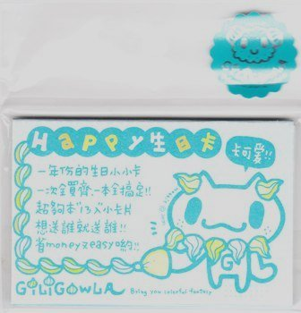 Taiwan Giligowla Rabbit 13 Birthday Cards Pack KAWAII