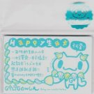 Taiwan Giligowla Rabbit 13 Birthday Cards Pack KAWAII