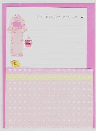 Kimono Lettersets Pack KAWAII