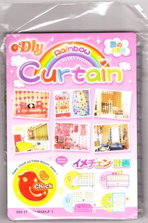 Japan Rainbow Curtain Decorate Your Room (Chicken) KAWAII