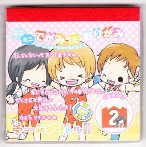 Japan Cru-x School Girls Sport Folding Memopad KAWAII