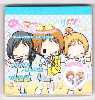 Japan Cru-x School Girls Music Folding Memopad KAWAII