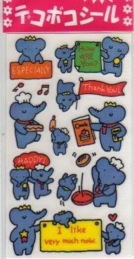 Japan Point Inc Elephant Transfer Sticker KAWAII