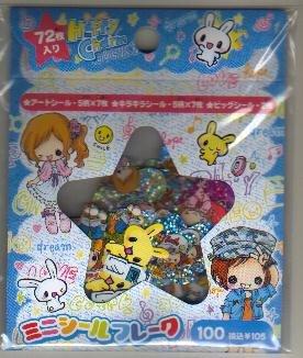 Japan Cru-x Happy Charm Sack Stickers KAWAII