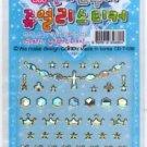 Korea Diamond Sparkly Sticker (blue) KAWAII