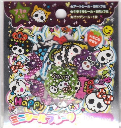Japan Cru-x Happy Dokuro Skull Sack Stickers KAWAII