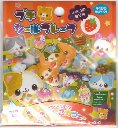 Japan Kamio Nyanko Cafe Sack Stickers KAWAII