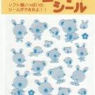 Japan Cru-x Baby Bear Fuzzy Sticker KAWAII