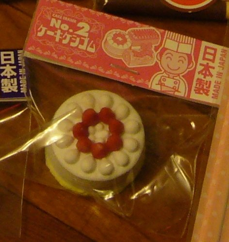 Japan Strawberry Cake Eraser KAWAII