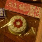 Japan Strawberry Cake Eraser KAWAII