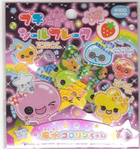 Japan Kamio Fusui Ball San Sack Stickers KAWAII