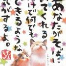 Japan Kamio Kitten w/ Stars Postcard KAWAII