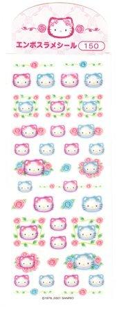 Japan Sanrio Hello Kitty Glittery Rose Sticker KAWAII