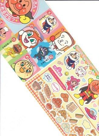 Japan Bandai Anpanman Jumbosealdass Sticker KAWAII