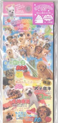 Japan Cru-x Wan Wan Land Puppy Food Long Memopad KAWAII