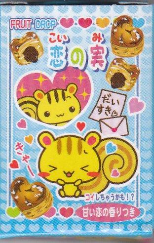 Japan Squirrel Chocolate Puff Eraser w/ Scent KAWAII