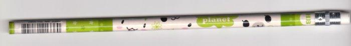 Japan Cute Animal Face Pencil KAWAII (green)