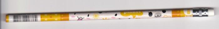 Japan Cute Animal Face Pencil KAWAII (orange)