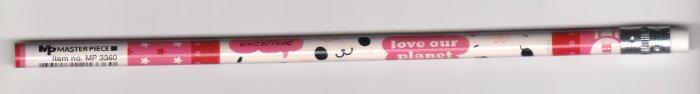 Japan Cute Animal Face Pencil KAWAII (red)