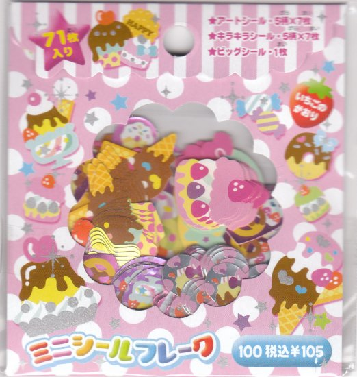 Japan Cru-x Sweet Dessert Sack Stickers KAWAII