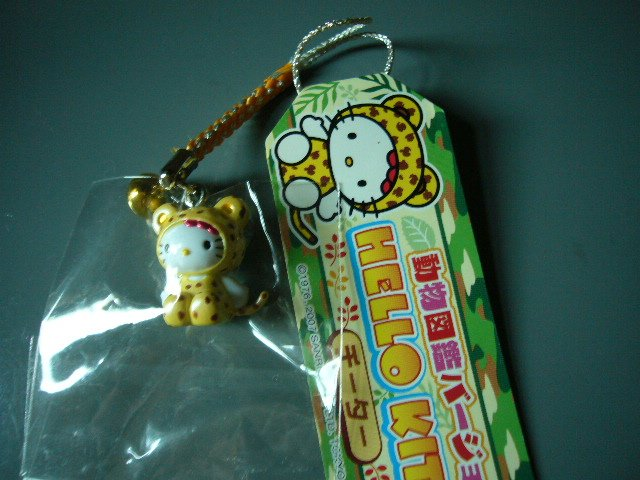 JAPAN Hello Kitty Tiger Handphone Strap KAWAII