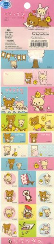 Japan San-x Rilakkuma Bath Long Sticker KAWAII
