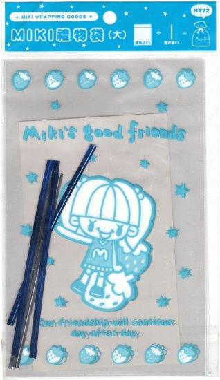 Taiwan Miki's Good Friends Gift Bags w/ Strap KAWAII
