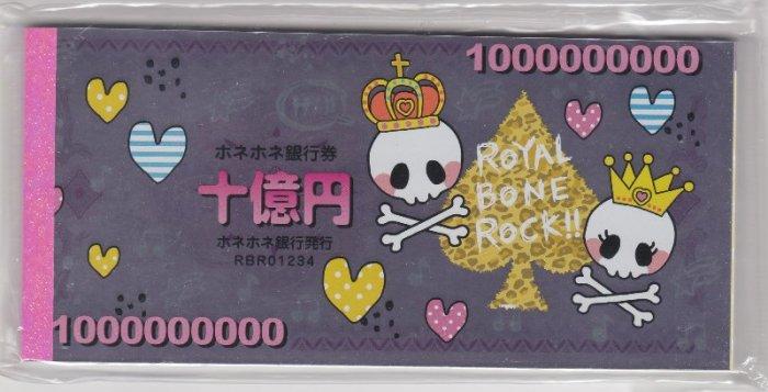 JAPAN Royal Bone Rock Skull Long Memopad KAWAII
