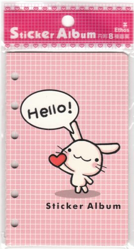 Taiwan Rabbit w/ Heart Sticker Album KAWAII