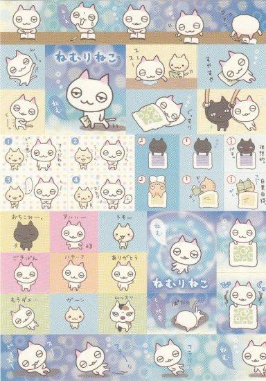 Japan San-x Sleepy Kitten Sticker KAWAII