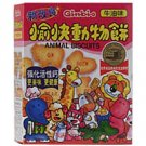 JAPAN Ginbis Animal Biscuit Box - Butter Flavour