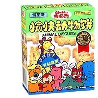 JAPAN Ginbis Animal Biscuit Box - Seaweed Flavour
