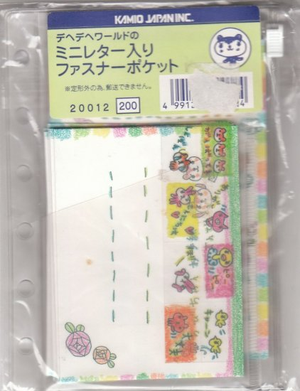 Japan Kamio Animals w/ Rose Memosets Pack KAWAII