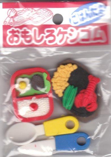 Japan Lunch Box Food Erasers Pack KAWAII