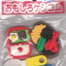 Japan Lunch Box Food Erasers Pack KAWAII
